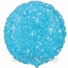 Apaļais gaiši zila folija balons  ar vizuļiem  45 cm