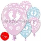 "12""/30 cm lateksa baloni, Christening, 15 gab."