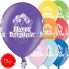 "12""/30 cm lateksa baloni, Happy Birthday, 15 gab."
