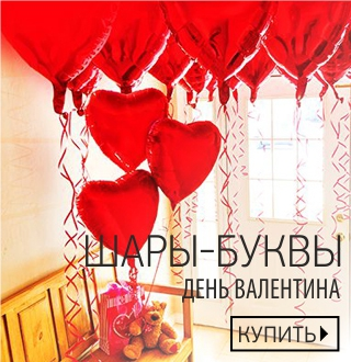 STVAL-2017-HOME-PAGE_LOVE-BALLOON-SET-SMALL-BTN-LV.jpg