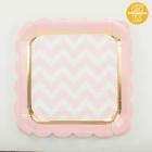 Papīra kvadrātveida šķīvji, rozā ar zelta apmali, 23 cm, 8 gab.