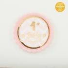 Papīra šķīvji 1. dzimšanas dienai, rozā krāsā ar zelta apmali, 18 cm, 8 gab.
