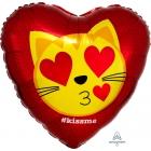 """""""Iemīlējušos emocijzīmes"""" Folijas balons 43 cm"""